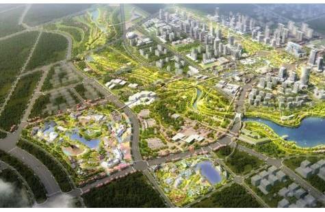 中原华侨城