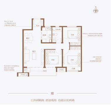 南望-3室2厅1卫-89.0㎡