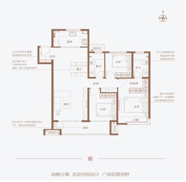 纳月-3室2厅2卫-116.0㎡